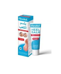 Flexitol Heel Balm 28g