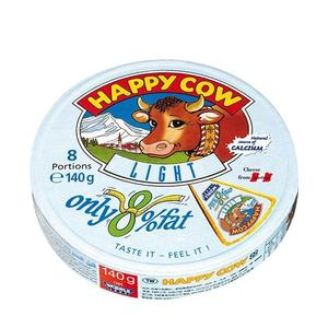 Portion Cheese Low Fat 160g