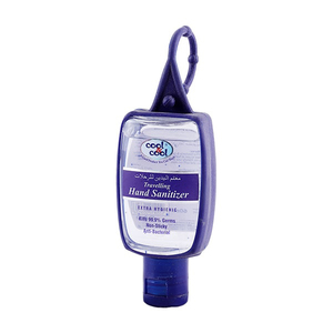 Cool & Cool Hand Sanitizer Travelling With Jacket 1pc