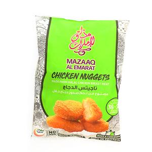Emarati Chicken Nuggets 800g