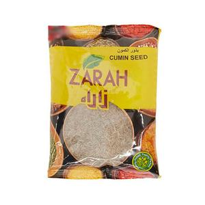 Zarah Cumin Seed 200g