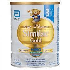 Similac Gold 3 Hmo 800g