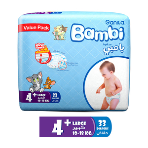 Bambi Large + Value Pack 33s