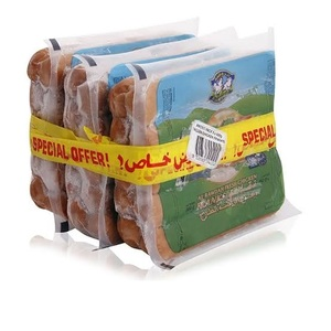 Al Rawdah Chicken Franks 3x340g