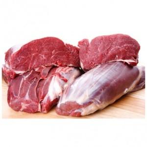 Brazil Beef Boneless 500g