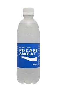 Pocari Sweat Isotonic Drink Bottle 4x500ml