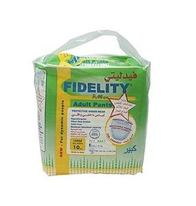 Fidelity Fide Pull On 8x10s