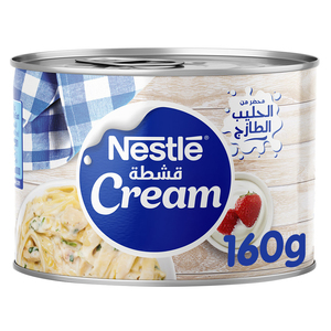 Nestle Cream 48x160g