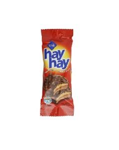 Cizmeci Hay Hay Cream Biscuit 24x24g