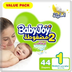 BabyJoy 2X Compressed Diaper, Value Pack Newborn Size 1, Up To 4 Kg 44pcs