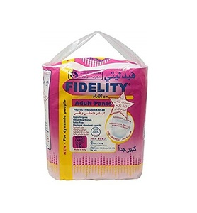 Fidelity Adult Pull On Pants Extra Large 1pack