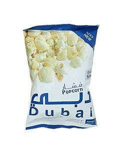 Popcorn Dubai Popcorn Salted 25x22g