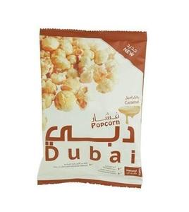 Popcorn Dubai Popcorn Caramel 25x40g