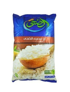 Al Doha Egyption Rice 2kg