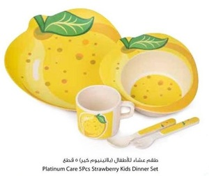 Platinum Care Strawberry Kids Dinner Set 5s