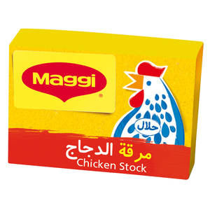 Maggi Chicken Stock Bouillon Cubes 20g