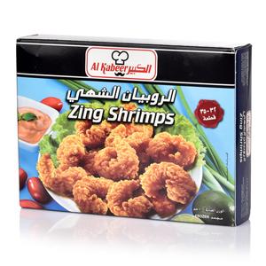Al-Kabeer Zing Shrimps 400g
