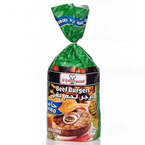Al Kabeer Jumbo Beef Burger 1kg