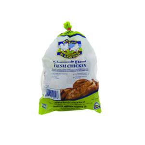 Al Rawdah Fresh Chicken 1200g