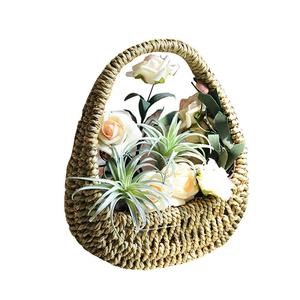 Basket Extra Large 1pc