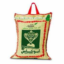 Abu Kass Indian Basmati Rice 5kg