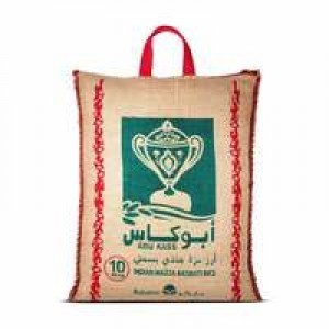 Abu Kass Indian Basmati Rice 10kg