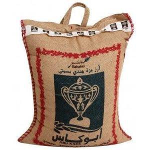 Abu Kass Indian Basmati Rice 20kg