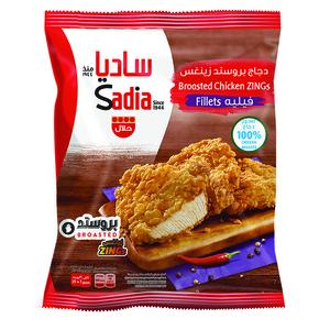 Sadia Chicken Zing Fillets 1kg