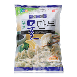 Wang Korea Vegetable Dumpling Boil & Steam 1kg
