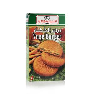 Al Kabeer Vegetable Burgers 227g