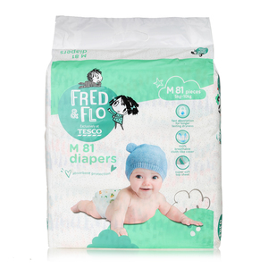 Tesco Fred & Flo Disposable Diaper Baby Tape Diaper M 81s