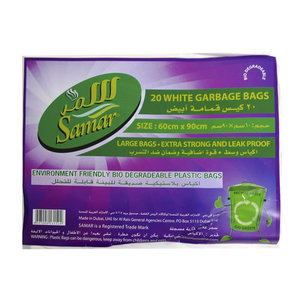 Samar Garbage White Bags Biodegradable 60X90Cm 20s