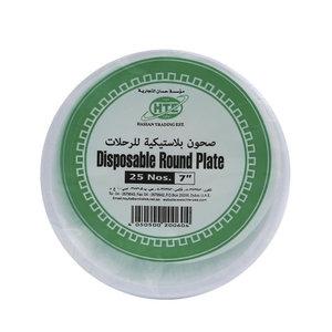 "Hte Disposable Plastic Plate 7"" 25s"