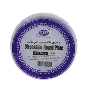 """Hte Disposable Plstc Plate 9"""" Hte014 25s"""