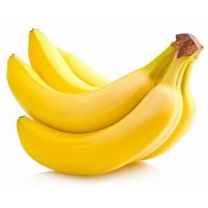 Banana Cardava Philippines 500g