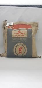 Natural Wood Charcoal Bbq 2kg