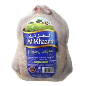 Al Khazna Whole Fresh Chicken 1kg