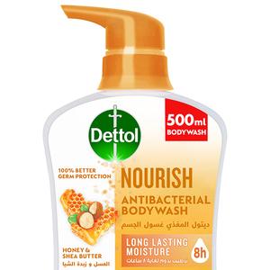 Dettol Nourish Showergel & Bodywash Honey & Shea Butter Fragrance 500ml