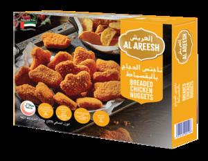 Al Areesh Chicken Nuggets Plain 2x270g