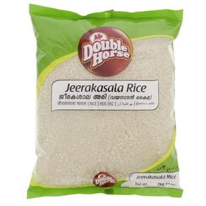 Double Horse Jeera Kasala Rice 2kg
