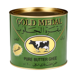 Gold Medal Pure Butter Ghee 1600g