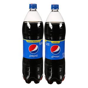 Pepsi 2x1.5L