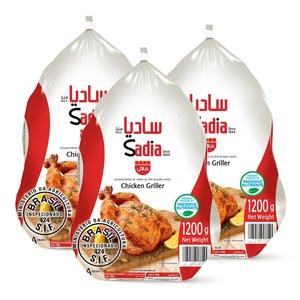 Sadia Griller Chicken 3x1100g