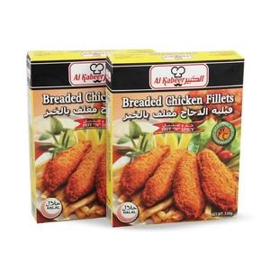 Al Kabeer Breaded Fish Fillet 2x300g