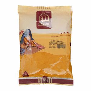 Liwagate Tumeric Powder 200g