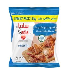 Sadia Mixed Cuts 1.5kg