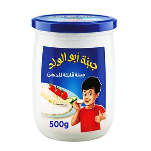 Regal Picon Cheese Jar 500g