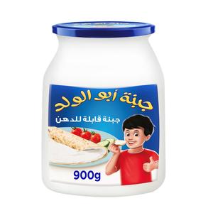 Regal Picon Cheese Jar 900g