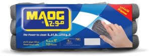Maog Steel Wool Small 12g