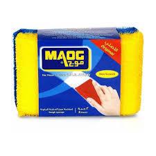 Maog Touch sponge 2pcs